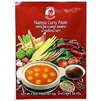 [50g] COCK Namya Curry Paste / Namya Curry Paste