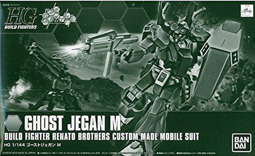 BANDAI Gundam Model Kit: HGBF Ghost Jegan M: Hobby Hobby Imaging Builders(Premium Online Shop Limited Sale