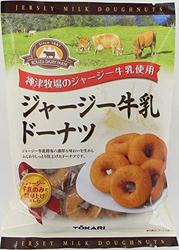 東京カリント ジャージー牛乳ドーナツ 200g(コホウソウコミ)×6個