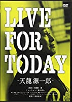 LIVE FOR TODAY-天龍源一郎- [DVD]