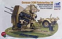 ブロンコモデル 1/35 対空機関砲Flak38 トレーラー付き プラモデル