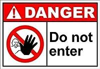警告サイン危険道路標識ビジネス標識8 x 12インチアルミニウム金属錫記号を入力しないでください