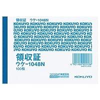 コクヨ 領収証 B7ヨコ型 100枚 ウケ-1048N 1セット(10冊)