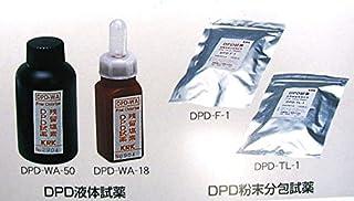 笠原理化工業 (Kasahara) DPD残留塩素測定試薬 ヨウ化カリウム