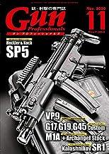 表紙: 月刊Gun Professionals2020年11月号 [雑誌] | Gun Professionals編集部