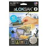 LOKSAK(ロックサック) 防水マルチケース S ALOKD2-6X6-2