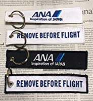 ANA荷物タグ 白&黒 二枚セット
