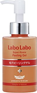 labo labo super keana cleansing oil