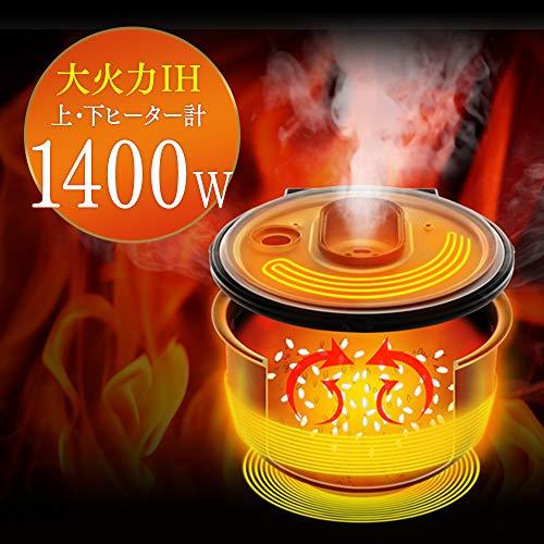 『アイリスオーヤマ IH炊飯器 一升 10合 IH式 31銘柄炊き分け機能 極厚火釜 玄米 IH式 ブラック RC-IE10-B』の4枚目の画像