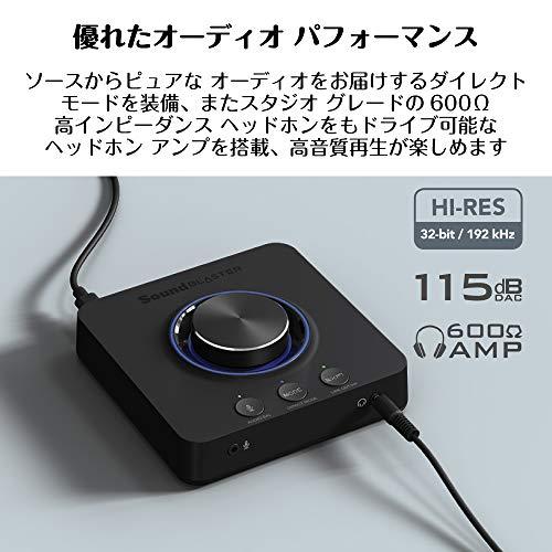 SoundBlasterX3SuperX-Fi搭載USBDAC最大32bit/192kHzハイレゾ再生PCで最大7.1ch再生PS4Switch対応SB-X-3