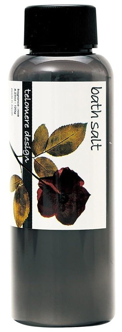 定規アスレチックよろしくテロメア 入浴剤 バスソルト 120g 日本製 バラの香り OB-TLO-5-4