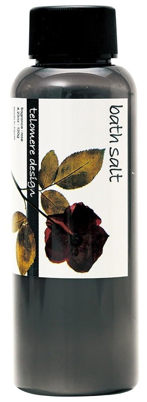 テロメア 入浴剤 バスソルト 120g 日本製 バラの香り OB-TLO-5-4
