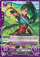 ファイアーエムブレム0 / ブースターパック第7弾 / B07-009 HN 草原の剣士 リン