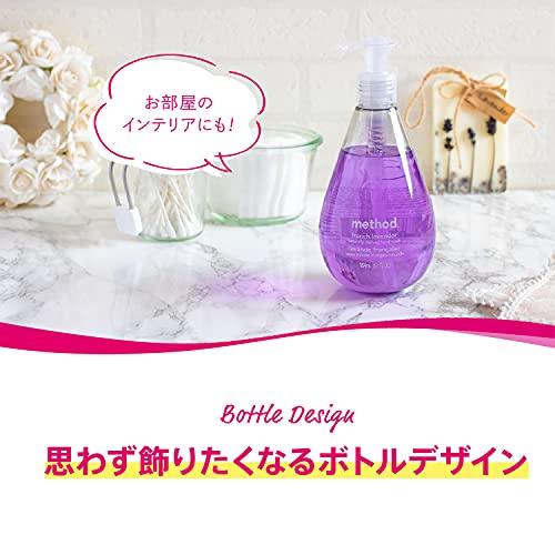 ハンドソープ液体おしゃれメソッド(method)ジェルタイプフレンチラベンダーの香りまとめ買い手洗い本体354ml×2個ボトル