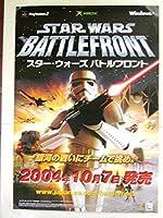 非売品 販促用 PS2 XBOX Windows 版 スター・ウォーズ バトルフロンティア 販売告知ポスター 販売告知ポスター サイズ B2#1521