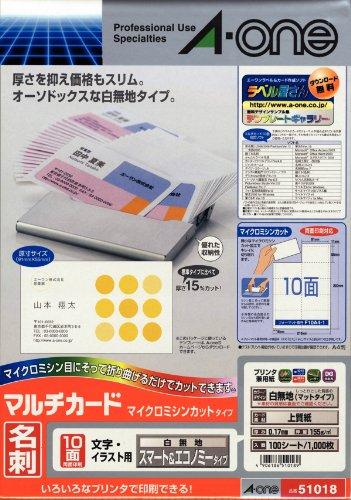 エーワン 名刺 マルチカード スマート&エコノミー 1000枚分 51018