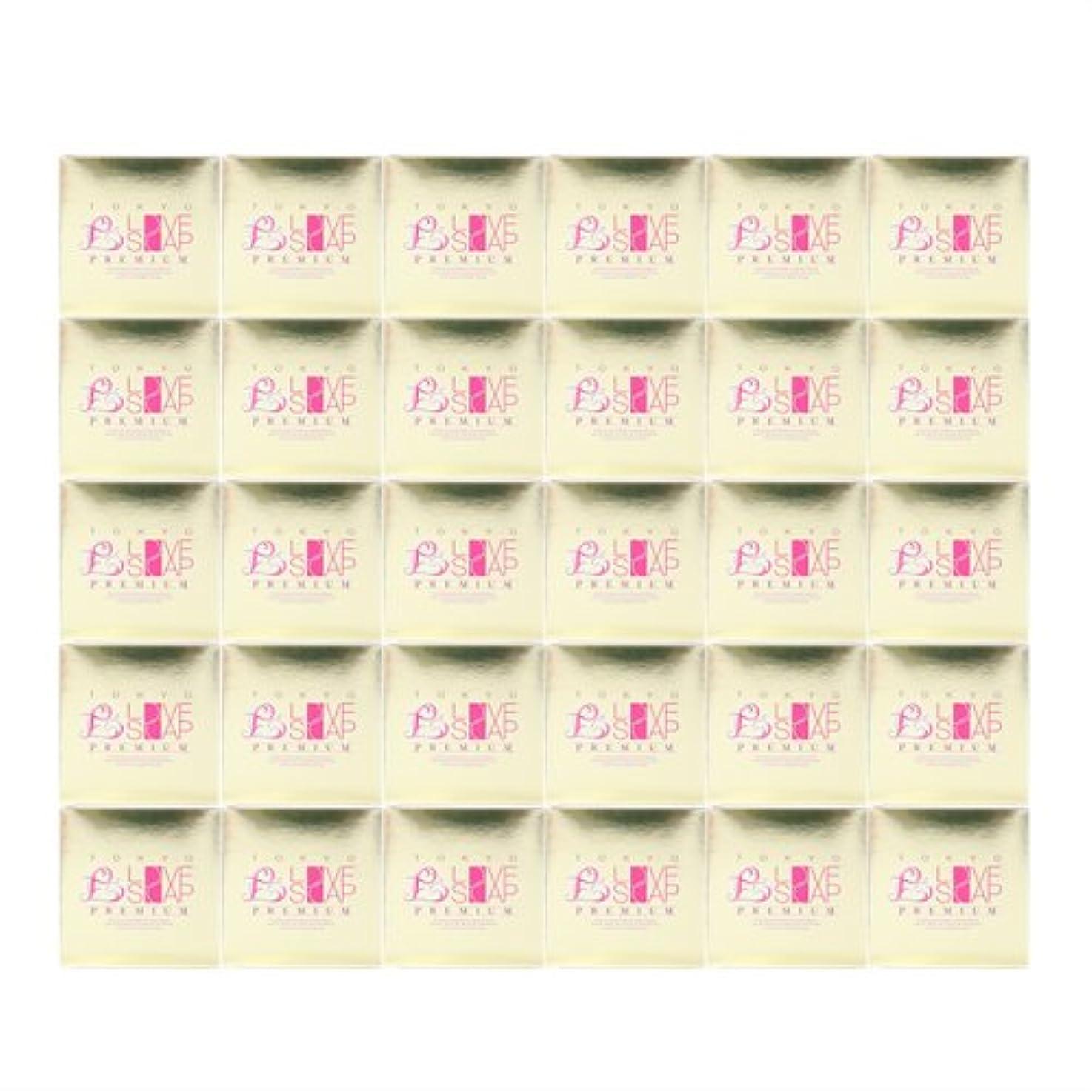プラスチック交流する心から東京ラブソープ プレミアム (100g) x30個 セット