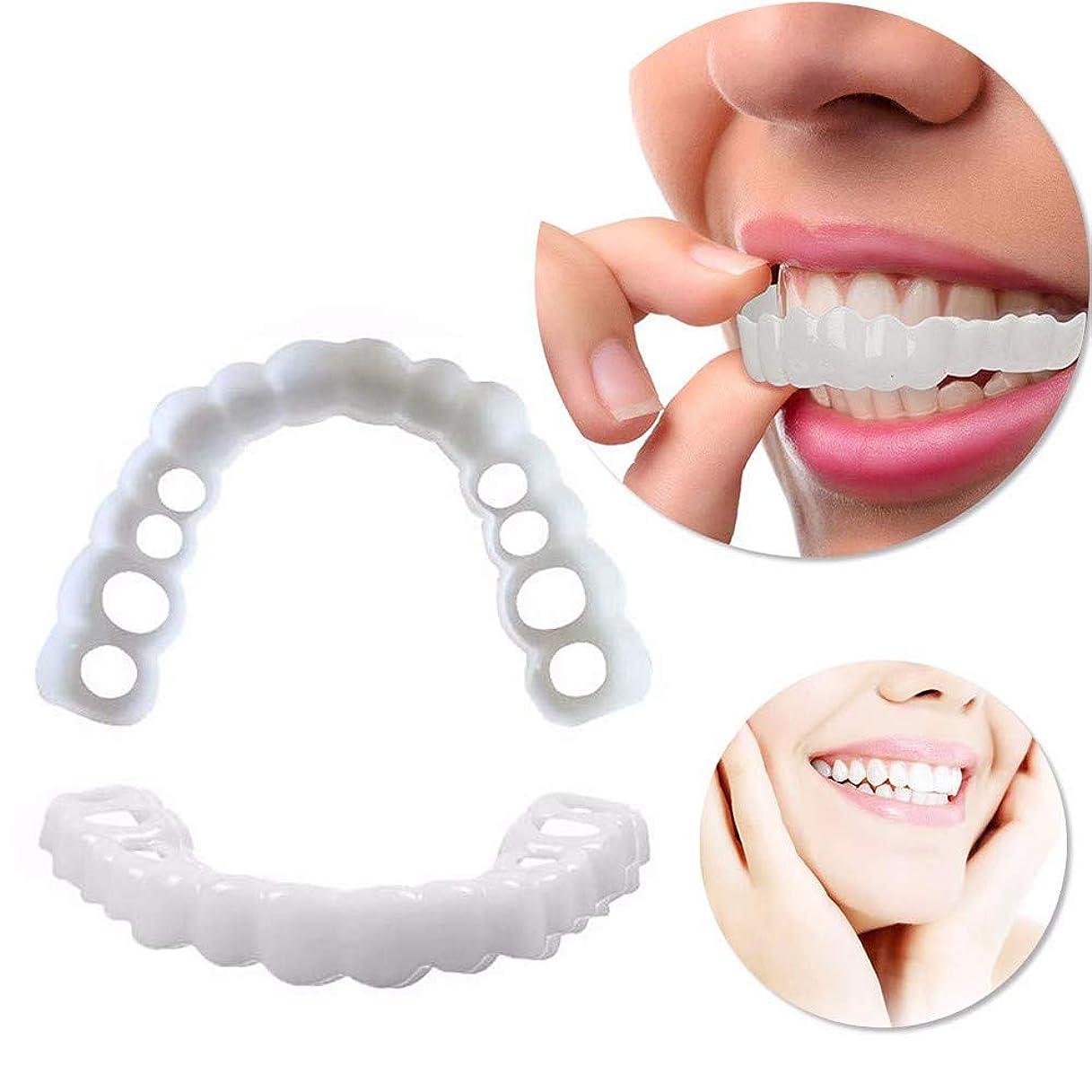 裸むさぼり食うひばり偽歯パーソナルケアベニアホワイトニングスマイルアップアンドダウンデンチャー義歯新しいスマイリーフェイス修正悪い歯歯ボタン,4pairs