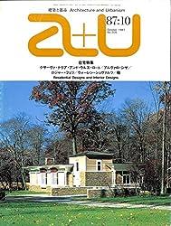 建築と都市 a+u (エー・アンド・ユー) 1987年10月号 住宅特集:クサーヴァ・ナウア・アンド・ウルス・ロート アルヴァロ・シザ ロジャー・フェリ