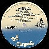 Hanging on a heart attack (1986) / Vinyl Maxi Single [Vinyl 12'']