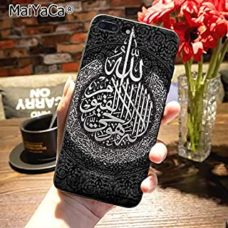 MISC Grey White Islamic Text iPhone XR Case Arabic Text Cover Religious Writing Allah iPhone Back Case Quran Holy Book God Creator Al Islam Black, Silicone