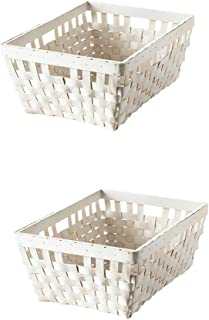ikea white wicker storage baskets