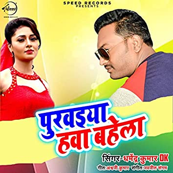 Purwaiya Hawa Bahela - Single