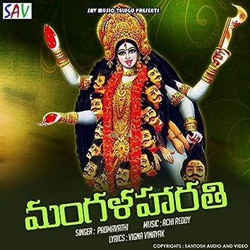Mangalaharithi
