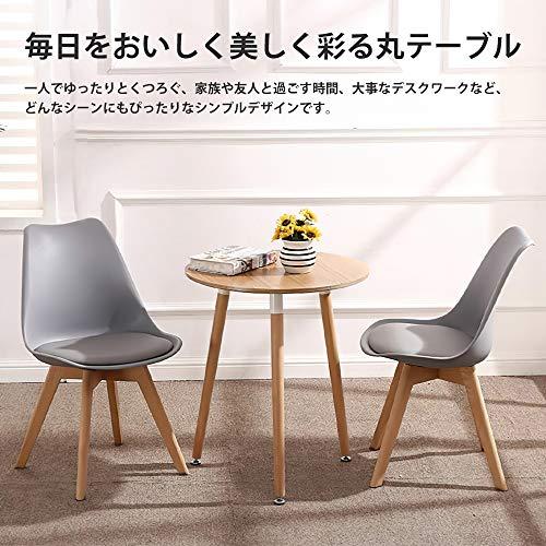 丸テーブルProbastoカフェテーブルイームズダイニングテーブル食卓直径約60×高さ約70cm円形丸型カフェテーブル北欧無垢木製(ナチュラル)