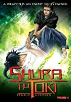 Shura No Toki 4: Age of Chaos [DVD] [Import]