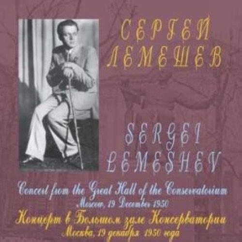 Lemeshev S. 'Kontsert v Bolshom zale Moskovskoj konservatorii' 19 dekabrja 1950 g.