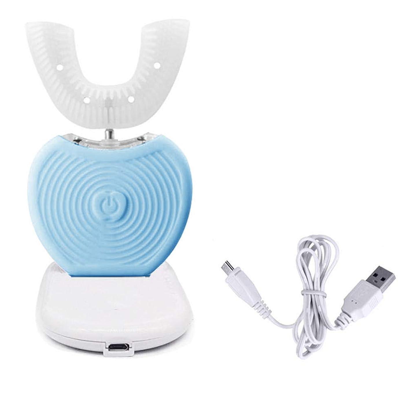 工業化する関係ない放つU型電動歯ブラシ 電動歯ブラシ IPX7防水 自動超音波 オールラウンドクリーニング ソニック振動歯ブラシ