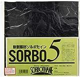 エクセルサウンド EXCEL SOUND [ソルボインシュレータ- 厚さ5mm] SORBO-5