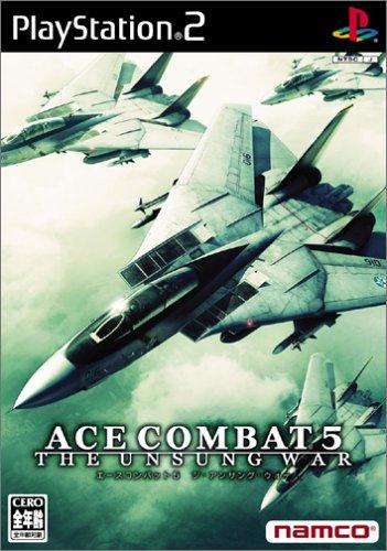ACE COMBAT 5 The Unsung Warの詳細を見る
