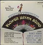 Flower Drum Song - MCA Vinyl Album - Nancy Kwan Cover - Movie Soundtrack