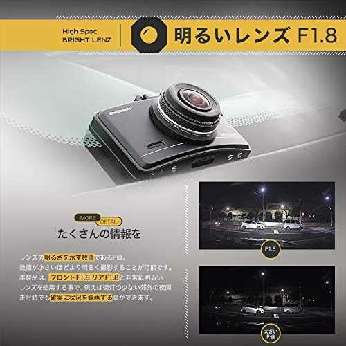 オウルテック脇阪寿一氏監修ドライブレコーダー前後カメラフルHDGPS付き高画質F1.8レンズ12V/24V車対応1年保証OWL-DR802G-2C