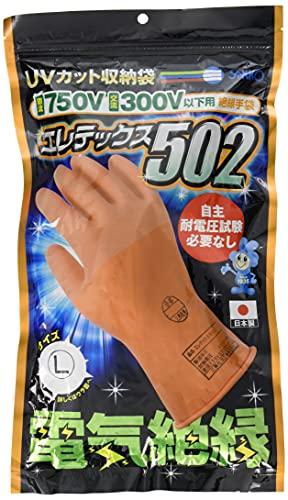 三興化学工業 エレテックス電気絶縁手袋 No.502 L