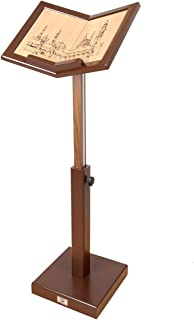 Quran Stand Wood color light brown