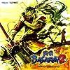 戦国BASARA2 オリジナルサウンドトラック