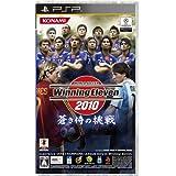 ワールドサッカー ウイニングイレブン 2010 蒼き侍の挑戦 - PSP