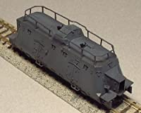 ドイツ BP44 指揮車 1/144 塗装済み完成品 German BP-44 Kommandwagen 1/144 Painted finished goods