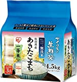 【精米】生鮮米 無洗米 秋田県産あきたこまち 4.5Kg 令和元年産