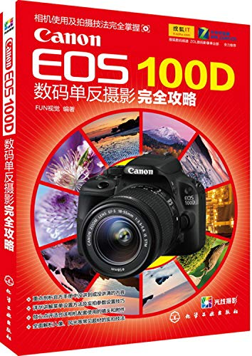 Canon EOS 100D Digital SLR Photography completely Raiders(Chinese Edition)