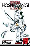 Hoshin Engi, Vol. 19: The Battle of the Plains (English Edition)