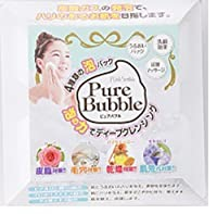 Pure Smile ピュアバブルセット 12ml