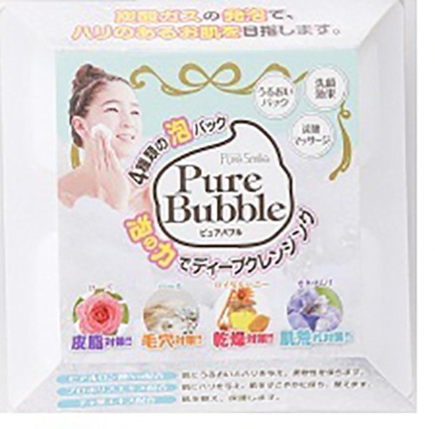 ホールド動く調整Pure Smile ピュアバブルセット 12ml