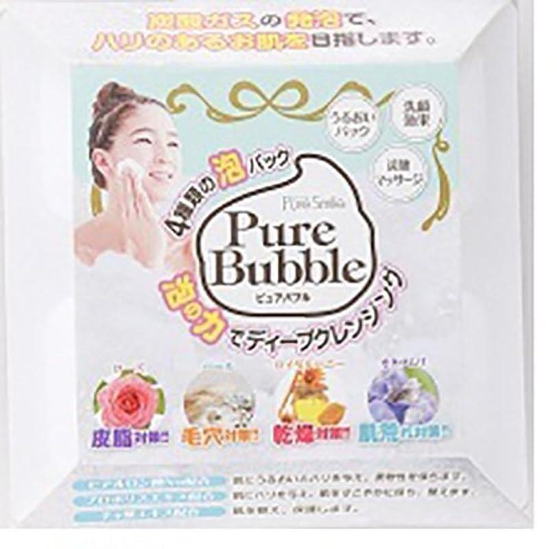 バイナリ神新年Pure Smile ピュアバブルセット 12ml