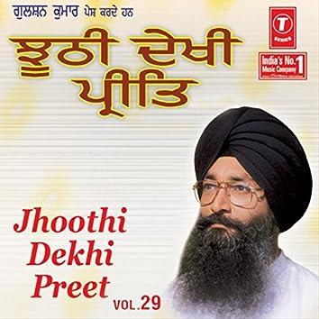 Jhoothi Dekhi Preet Vol-29
