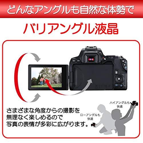 Canonデジタル一眼レフカメラEOSKissX10ボディーブラックEOSKISSX10BK