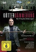 ワーグナー:ニーベルングの指環 第3夜「神々の黄昏」 [DVD]